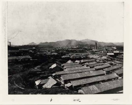 Example picture of a miners camp