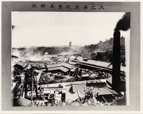 Example picture of a Japanese coal mine